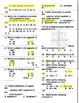 Integers, Absolute Value, & Integer Operations Test