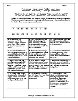 Integers:  Addition and Subtraction (Bundle)
