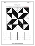 Integer Operations: All Operations Coloring Activity
