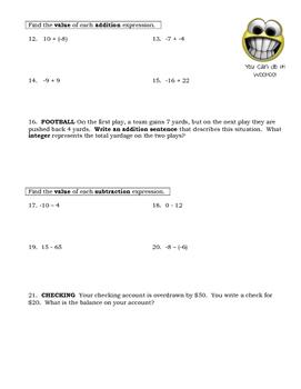 Integers Assessment