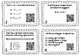 Integers + Coordinate Plane QR Codes Activity - Task Cards or Scavenger Hunt!