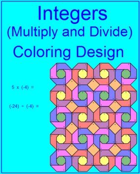 Integers - Multiply and Divide Coloring Activity