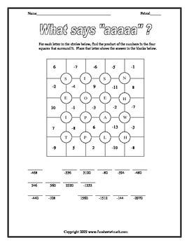 Integers:  Multiplying (Bundle)
