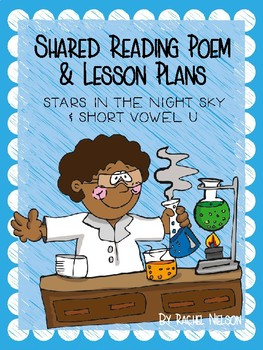 Integrated Science (Night Sky) & Short Vowel U - Poem and Mini Unit