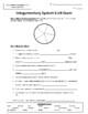Integumentary System (Skin) Summative Study Guide / Exam