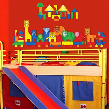 Interactive Animal Blocks Wall Play Set