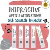 Interactive Articulation Binder GROWING Bundle