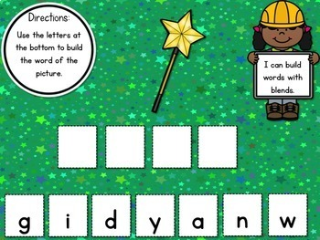 Interactive BLENDS Word Building Word Work for the Google Drive Classroom