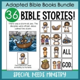 Interactive Bible Stories - The Bundle