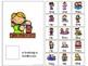 Interactive Book: Pronouns