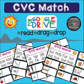 *UPDATED* Interactive CVC Match - Google and OneDrive Classrooms