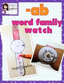 Interactive CVC -ab Word Family Watch Craftivity Craft Activity