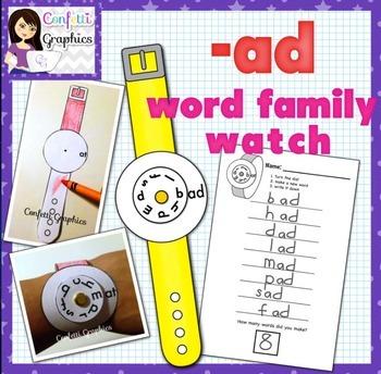 Interactive CVC -ad Word Family Watch Craftivity Craft Activity