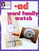 Interactive CVC -ad Word Family Watch Craftivity Craft Activity