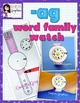 Interactive CVC -ag Word Family Watch Craftivity Craft Activity
