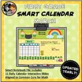Interactive Calendar for SMART Board FIRST GRADE March-Themed