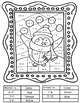 Interactive Christmas Coloring Sheets + Basic Math Pop Art