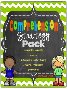Interactive Comprehension Strategy Pack