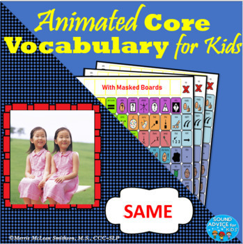 Interactive Core Vocabulary Stories: Everything's the SAME   NO PREP