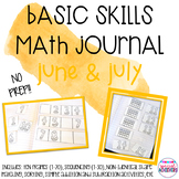 Interactive Cut and Paste Math Journal: June/July