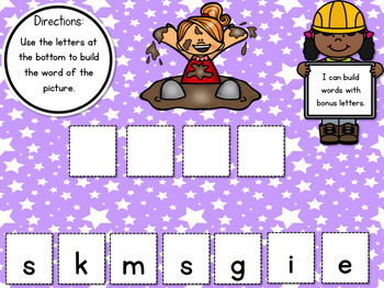 Interactive DOUBLE CONSONANT Word Building Word Work for Google Drive Classroom