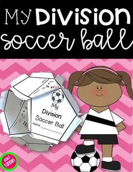 Interactive DivisionSoccer Ball Craftivity {3.OA.A.1, 3.OA.A.3, 3.OA.C.7}
