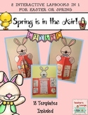 Interactive Easter and Spring Craft - Lap Book Writing Activity