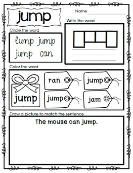 Interactive Emergent Sight Word Reader - the cat can JUMP
