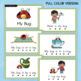 Emergent Readers - Sight Word Stories - Kindergarten Reading