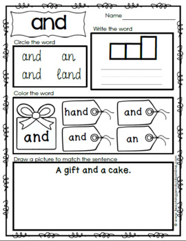 Emergent Reader - Sight Word AND