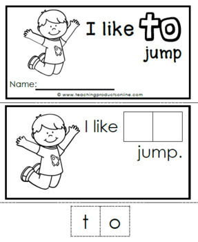 Interactive Emergent Sight Word Reader - i like TO jump