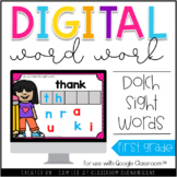 Interactive 1st Grade Dolch Sight Words | Digital Work Wor