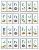 """PHONICS Interactive Segmenting Flashcards (CVC Short """"U"""")"""