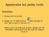 Interactive French sight word practice / Pratique de mots fréquents intéractive