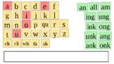 Interactive Letter Squares with Glued Sounds for PowerPoint