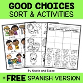 Good and Bad Choices Sort Activities