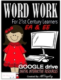 Interactive Google Slides Vowel Teams EE & EA Word Work