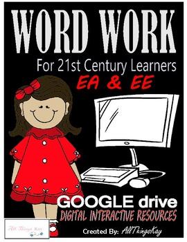 Interactive Google Slides Vowel Teams EE & EA Word Work