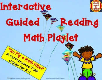 "K-1 Interactive Math Playlet: ""Go Fly a Math Kite"""