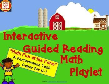 "K-1 Interactive Math Playlet: ""Math Fun at the Farm"""