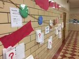 Interactive Hall Activity; Expanding Language:writing, exp