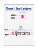 Interactive Handwriting Notebook for Lowercase Letters