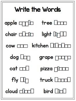 Interactive Letter & Word Workbook for Preschool and Kindergarten
