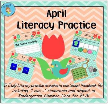 Interactive Literacy Practice for SMART Board Kindergarten