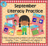 Interactive Literacy Practice for SMART Board Kindergarten September-Themed