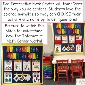 Interactive Math Center - Unique Math System for the Entire Year - 1250+ pages!
