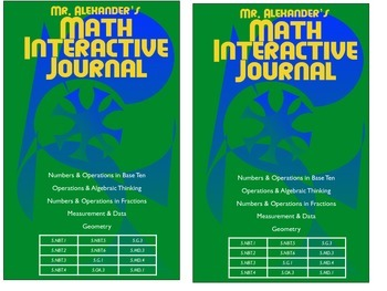 Interactive Math Journal 2014