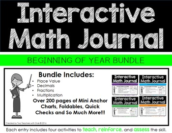 Interactive Math Journal: Beginning of Year Bundle 3rd - 5