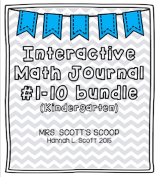 Interactive Math Journal Numbers 1 - 10 Bundle