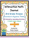Interactive Math Journal for 3rd Grade - Division Aligned with CCSS